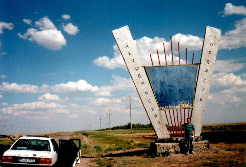 Kasachstan: Bezirksgrenze Akt'Ubinsk
