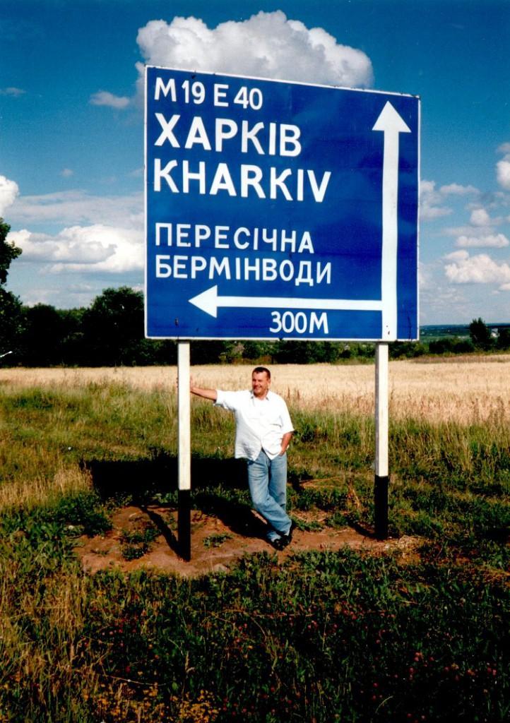 Wegweiser in der Ukraine Richtung Kharkiv