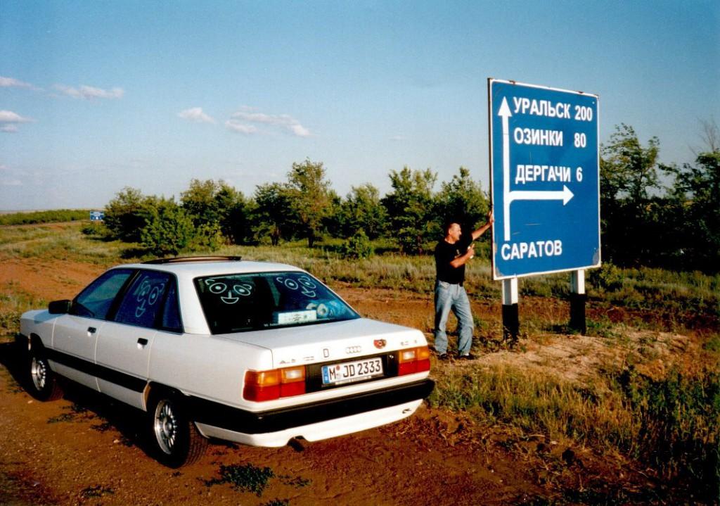 Wegweiser: Von Saratov nach Uralsk