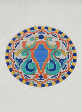 Kasachisches Muster auf Wandkacheln